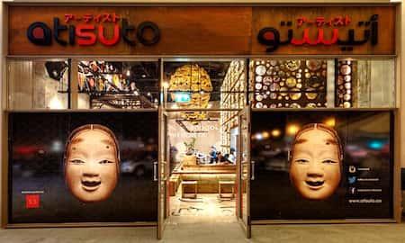 mau thiet ke nha hang nhat 15 - Thiết kế nhà hàng đẹp phong cách Nhật Bản