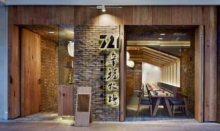 mau thiet ke nha hang nhat 9 - Thiết kế nhà hàng đẹp phong cách Nhật Bản