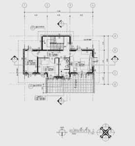 nha mai thai 2 tang su dung cot go 3 277x300 - Nhà mái thái 2 tầng với hệ thống cột gỗ đẹp và lạ
