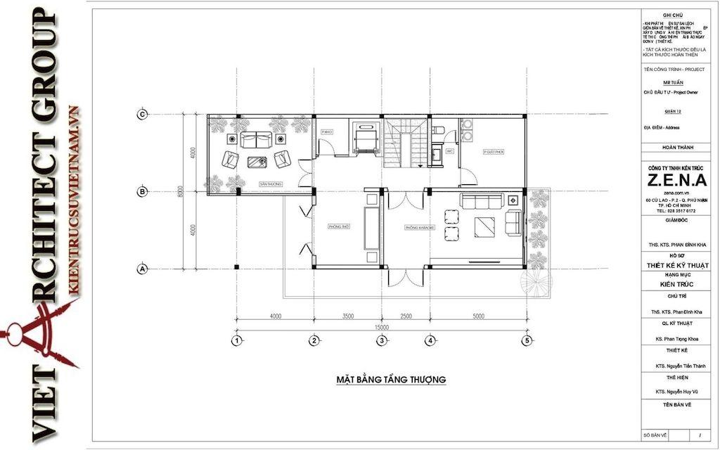 thiet ke biet thu pho phong cach hien dai 7 - Thiết kế biệt thự phố hiện đại 4 tầng đẹp nằm trong khu quy hoạch