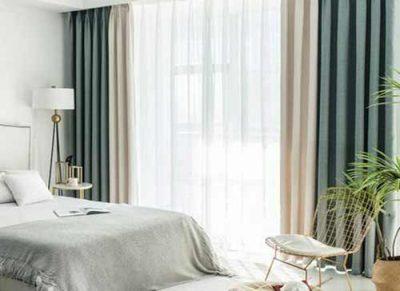 rem phong ngu 1 400x291 - Những lưu ý quan trọng khi chọn rèm phòng ngủ